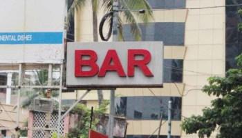 bar-e1455884974812