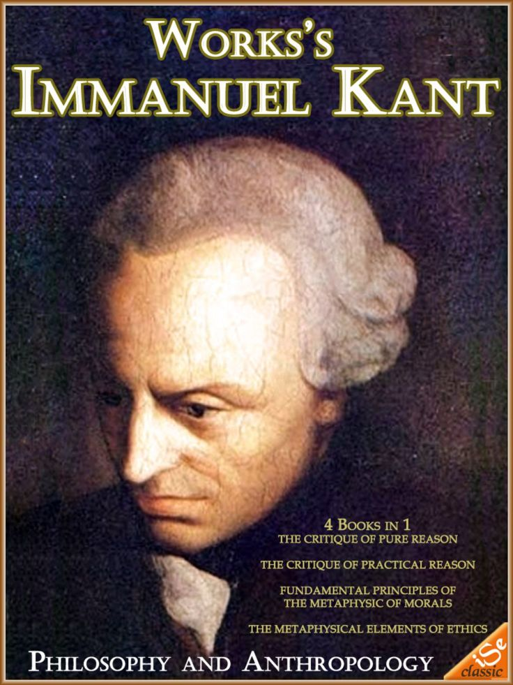 the-famous-works-of-immanuel-kant-philosophy-and-anthropology-free-audiobook-link